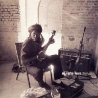 Purchase Ali Farka Toure - Niafunke