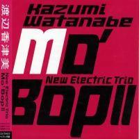 Purchase Kazumi Watanabe - Mo'Bop II