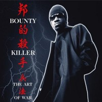 Purchase Bounty Killer - Ghetto Dictionary: The Art Of War