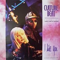 Purchase Culture Beat - I Like You (CDS)