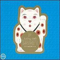 Purchase Isan - Lucky Cat