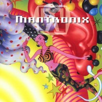 Purchase Mantronix - The Incredible Sound Machine