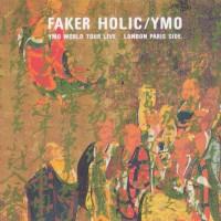 Purchase Yellow Magic Orchestra - Faker Holic CD2