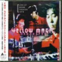 Purchase Yellow Magic Orchestra - Live At Greak Theater