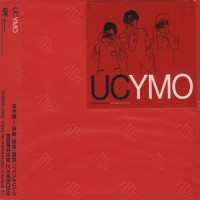 Purchase Yellow Magic Orchestra - Ucymo (Ultimate Collection Of Yellow Magic Orchestra) CD2