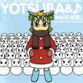 Purchase Masaki Kurihara - Yotsuba Image Album 2 - Winter Mp3 Download