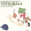 Purchase Masaki Kurihara - Yotsubato Image Album Mp3 Download