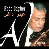 Purchase Abdo Dagher - L'egyptien