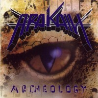 Purchase Arakain - Archeology