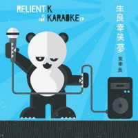 Purchase Relient K - Is For Karaoke (EP)
