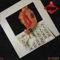 Purchase Shogun - 31 Days