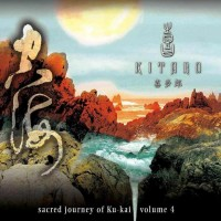 Purchase Kitaro - Sacred Journey Of Ku-Kai Volume 4
