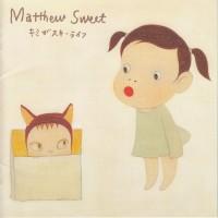 Purchase Matthew Sweet - Kimi Ga Suki
