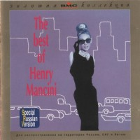 Purchase Henry Mancini - The Best of Henry Mancini