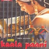 Purchase Mohanlal & Tabu - Kalapani