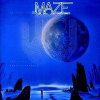 Purchase Maze - Inspiration (Bonus Track)