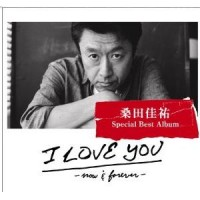 Purchase Keisuke Kuwata - I Love YOU -now & forever CD1
