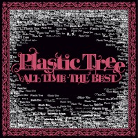 Purchase Plastic Tree - All Time The Best CD1