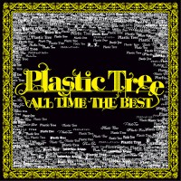 Purchase Plastic Tree - All Time The Best CD2