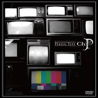 Purchase Plastic Tree - Ch.P CD1