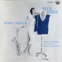 Purchase Serge Chaloff - Blue Serge