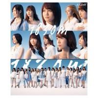 Purchase AKB48 - 1830m CD1
