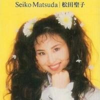 Purchase Matsuda Seiko - A Touch Of Destiny (CDS)
