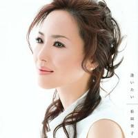 Purchase Matsuda Seiko - Aitai (CDS)