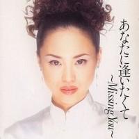 Purchase Matsuda Seiko - Anata Ni Aitakute (Missing You) (CDS)