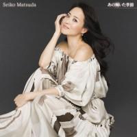 Purchase Matsuda Seiko - Ano Kagayaita Kisetsu (CDS)
