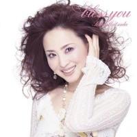 Purchase Matsuda Seiko - Bless You (CDS)