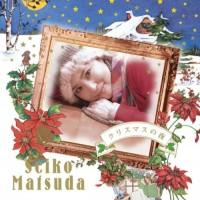 Purchase Matsuda Seiko - Christmas No Yoru (CDS)
