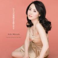 Purchase Matsuda Seiko - Ikutsu No Yoake Wo Kazoetara (CDS)