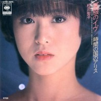 Purchase Matsuda Seiko - I'll Be There For You (CDS)