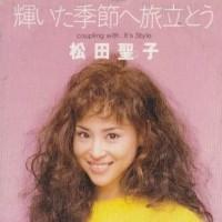 Purchase Matsuda Seiko - Kagayaita Kisetsu E Tabidatou (CDS)