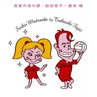 Purchase Matsuda Seiko - Manatsu No Yoru No Yume (With Fujii Takashi) (CDS)