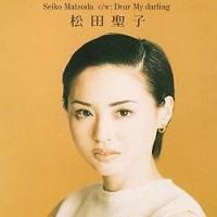 Purchase Matsuda Seiko - Sayonara No Shunkan (CDS)