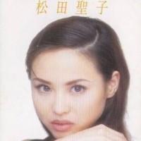 Purchase Matsuda Seiko - Suteki Ni Once Again (CDS)