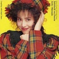 Purchase Matsuda Seiko - Tabidachi Wa Freesia (CDS)
