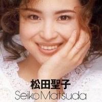 Purchase Matsuda Seiko - Taisetsu Na Anata (CDS)