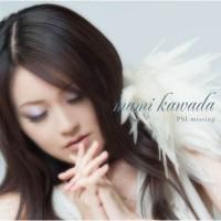 Purchase Kawada Mami - PSI-Missing (CDS)