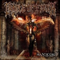 Purchase Cradle Of Filth - The Manticore & Other Horrors