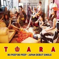 Purchase T-Ara - Bo Peep Bo Peep (CDS)