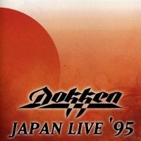 Purchase Dokken - Japan Live '95