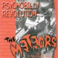 Purchase The Meteors - Psychobilly Revolution