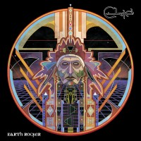 Purchase Clutch - Earth Rocker (CDS)