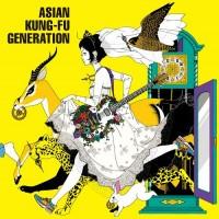 Purchase Asian Kung-Fu Generation - Ima Wo Ikite (CDS)