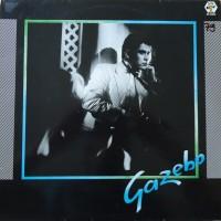 Purchase Gazebo - Gazebo (I Like Chopin)