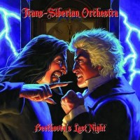 Purchase Trans-Siberian Orchestra - Beethoven's Last Night: The Complete Narrated Version CD1