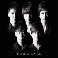 Purchase TVXQ - Best Selection 2010 CD1